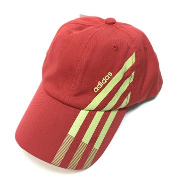 Adidas Caps&Hats (2 colors) #9117737