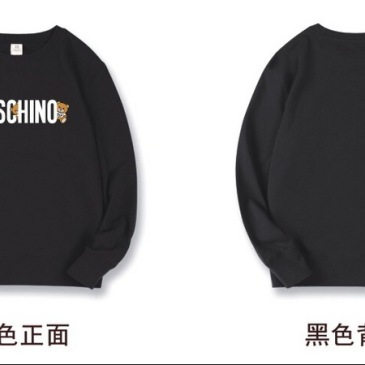 Moschino Hoodies for MEN and Women (8 colors) #99898947