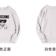 Moschino Hoodies for MEN and Women (8 colors) #99898948