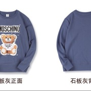 Moschino Hoodies for MEN and Women (8 colors) #99898955