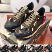 Valentino MEN's Camouflage Sneakers #9115114